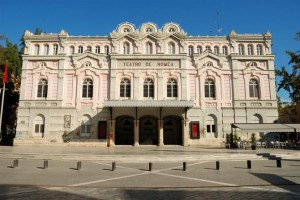 Театъра в Мурсия